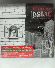 Cannoinside2007