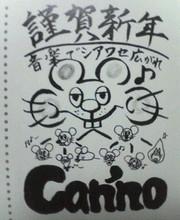 Canno0106