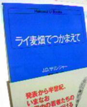 Cannobook