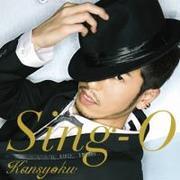 Cannosingo2