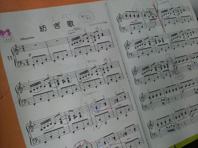 ピアノの先生