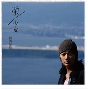 Cannoukuyamamasaharu